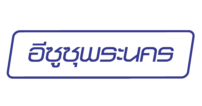 ISUZU-PHRANAKORN